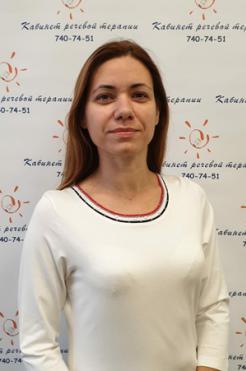 Елизавета Юрьевна Дяченко