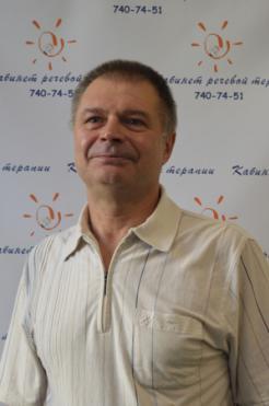 Олег Валерьевич Мохряков